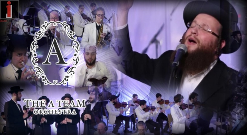 "The A Team ""Riboin Haolamim"" Feat: Shloime Daskal & The Meshorerim"