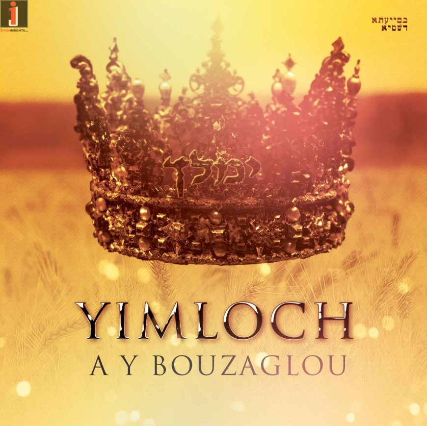 Avraham Yitzchak Bouzaglou – Yimloch
