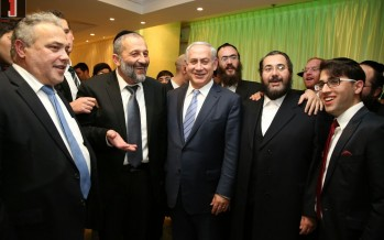 ISRAELI PRIME MINISTER SALUTES CHASSIDIC MUSIC