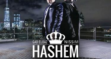 New Single – GAD ELBAZ & NISSIM – Hashem Melech 2.0