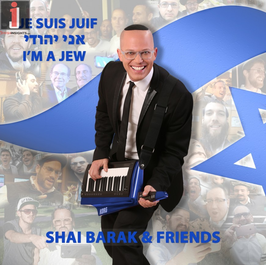 I'm a jew - Shai Barak & friends cover