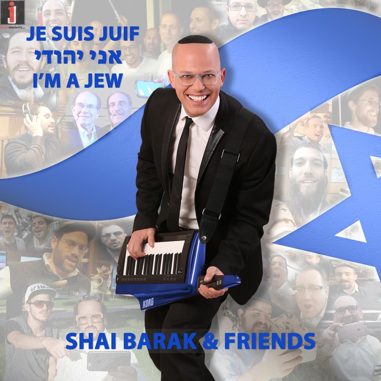 I'm A Jew – אני יהודי – Lyrics