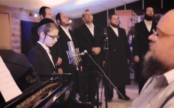 A New Video From Malchus Choir Special For Tu B'shvat!