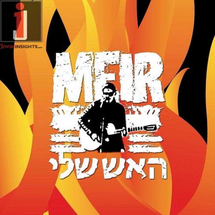 MEIR Rosenberg – Ha'esh Sheli [Official Music Video]