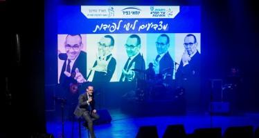 Gallery: Yishai Lapidot Salute Rechovot Earlier This Week!