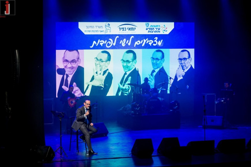 Gallery: Yishai Lapidot Salute Rechovot Earlier This Week!