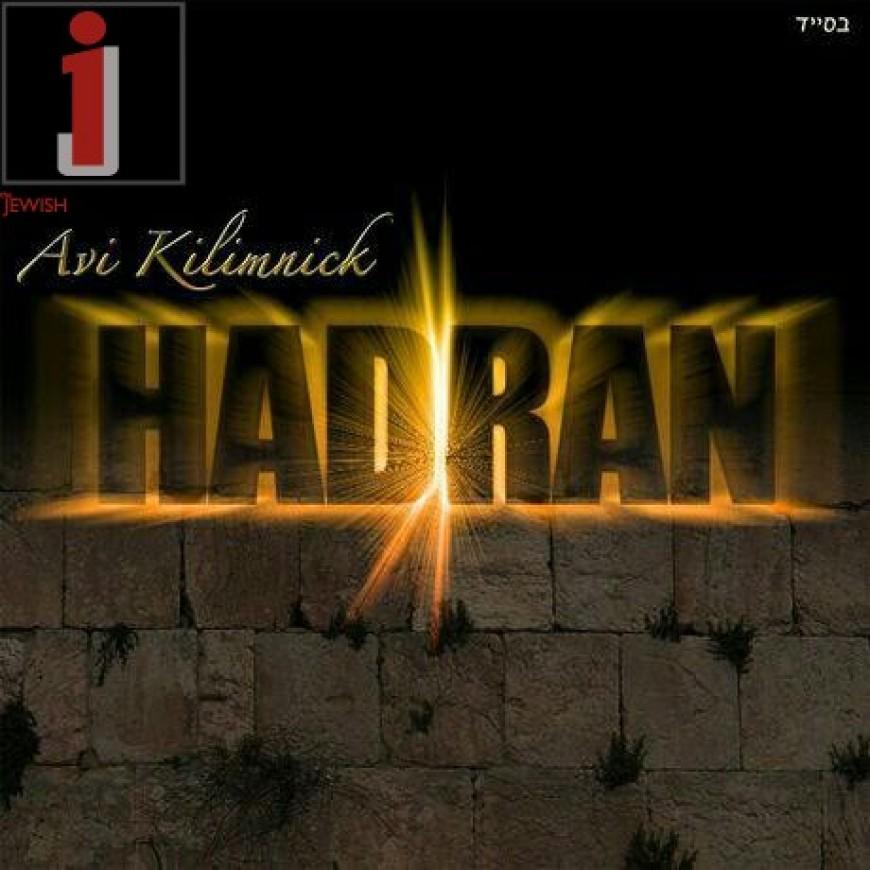 "Avi Kilimnick Releases Debut Album ""HADRAN"""