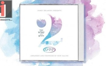 Yedidim 2 – with Dudi Kalish: Audio Sample