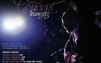 Eitan Katz Concert & Kumzitz Live In Clifton This Motzei Shabbos
