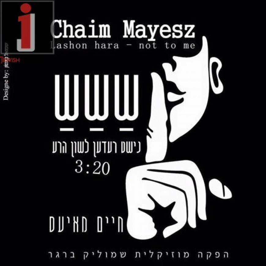 "Chaim Mayesz Raps ""Lashon Hara – Not Me"""