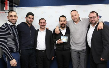 "Nemuel & Dani Avidani Launch Their New Album ""Hitgalut"" With Menachem Toker [Full Gallery]"