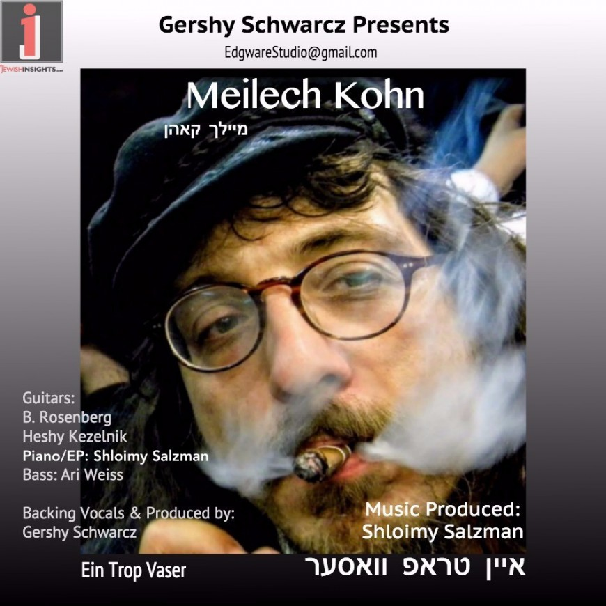 "Gershy Schwarcz Presents: Meilech Kohn With His 2nd Single ""Ein Trop Vaser"""