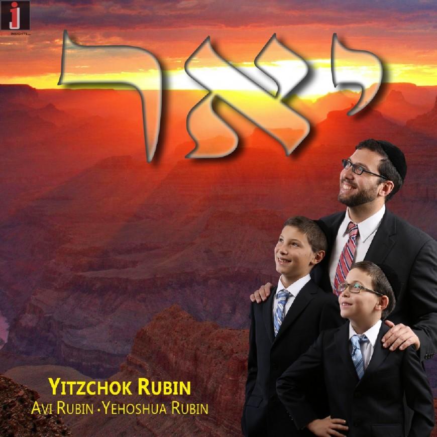 "Rabbi Yitzchok Rubin Releases Debut Album ""Ya-er"" [Audio Sampler]"