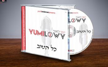 Yumi Lowy 2 – Kol Hatoiv [Audio Sampler ]
