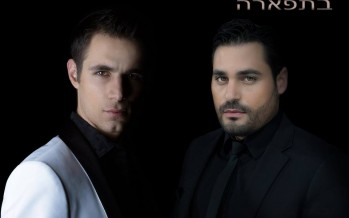 [Exclusive] Gabriel Tumbak feat. Gad Elbaz – Rise Again (Betifara)