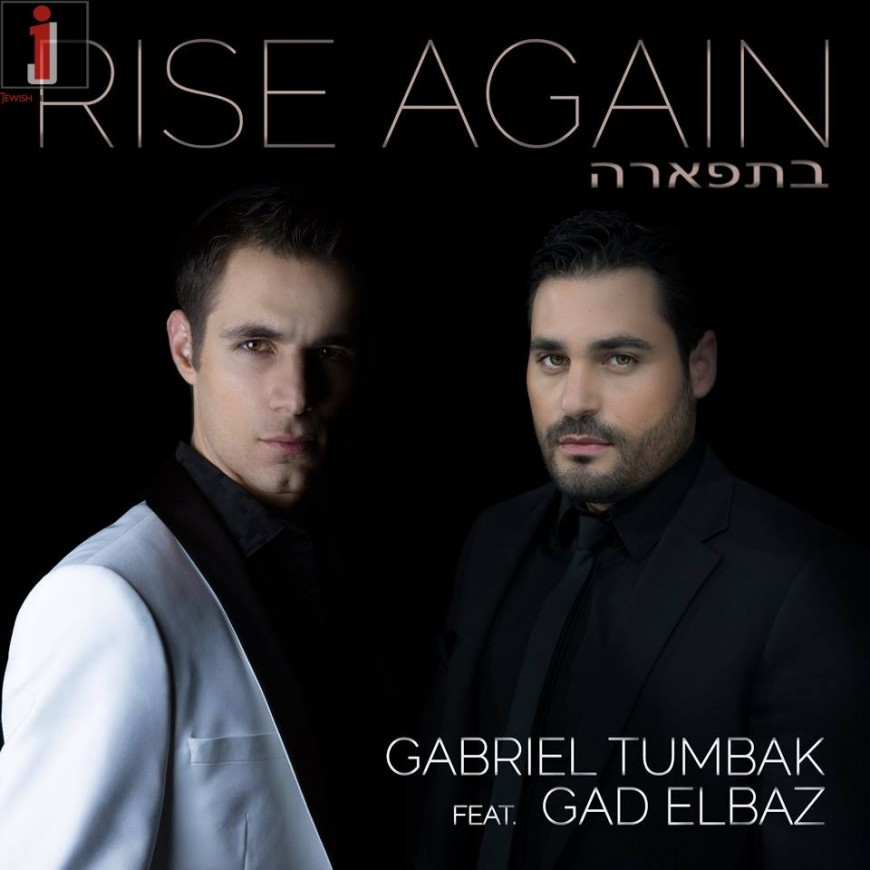 [Exclusive] Gabriel Tumbak feat. Gad Elbaz – Rise Again (Betifara)