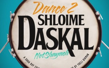 "Shloime Daksal's ""NOT SHAYACH"" set to hit stores very soon!"
