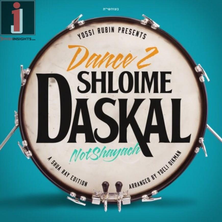 "Shloime Daksal's ""NOT SHAYACH"" set to hit stores very soon!"