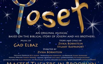 Kosher Broadway Comes To Brooklyn