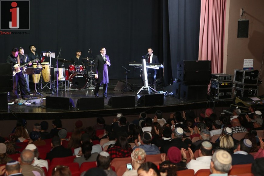 Tovim Ha'Shnayim: Eyal Twito & Mendi Jerufi With Special Guests Yishai Lapidot & Ilai Avidani