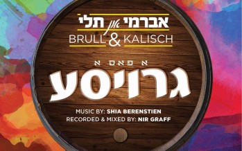 Tuli Brull & Avrumi Kalish Present Their Newest Purim Hit: A FAS A JUMBO