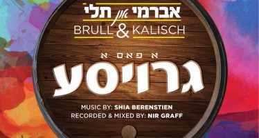 Tuli Brull & Avrumi Kalish Present Their Newest Purim Hit: A FAS A JUMBO