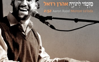 "The Newest Musical Mishloach Manot From Aaron Razel ""Mizmor Letoda"""