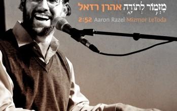 "The Newest Musical Mishloach Manot From Aaron Razel ""Mizmor Letoda"""