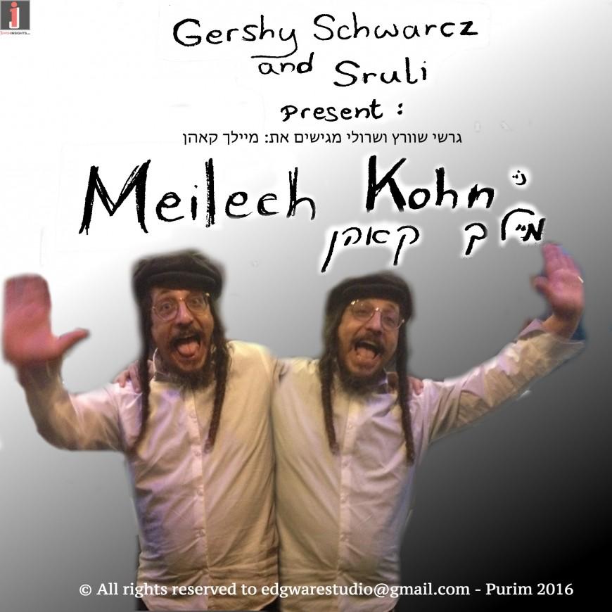 "Gershy Schwarcz & Sruli Present A New Song ""VeUhavtu"" By Meielch Kohn"