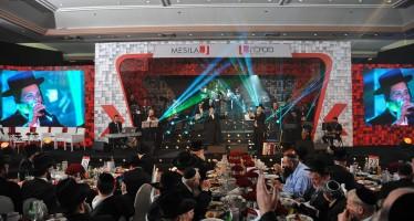 "Zanvil Weinberger & Malchus Choir Sing ""Shema Beni"" at the Mesila 7 Event January 2016"