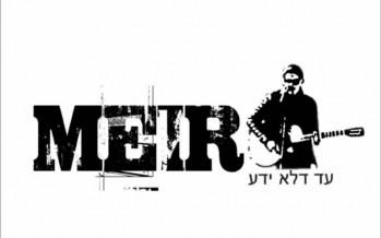 """MEIR Rosenberg Releases New Single For Purim """"Ad Delo Yoda"""""""