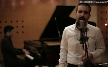 Nemuel & Danny Avidani Nigun Of Reb Shalom [Video]