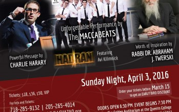 The Big Chazaq Event: The Maccabeats, Charlie Harary, Rabbi Dr. Abraham J. Twerski & More