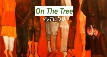 Yerachmiel Ziegler – On The Tree