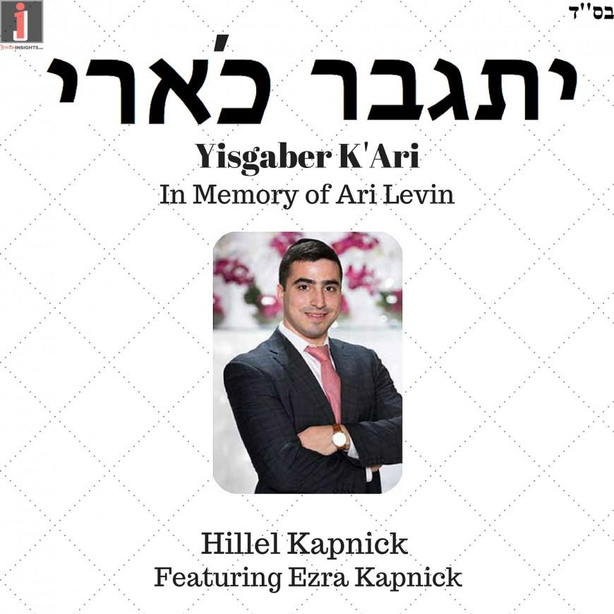 New Single From Hillel Kapnick – Yisgaber K'ari