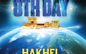 """New Single from 8th Day """"Hakhel"""""""