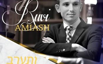 Ruvi Amiash – Veseoreiv (Official Music Video)