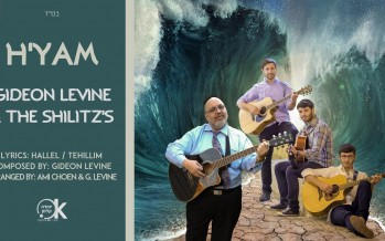 We Are Out • Gideon Levine & The Shilits Brothers • H'YAM
