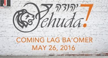 """Yehuda 7"" Pre- Release Single ""Hodu LaHashem"""