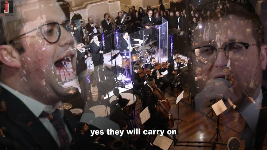 The Renewal Song: Baruch Levine, Simcha Leiner & the Yochi Briskman Orchestra
