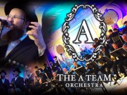 The A Team Symphony Presents:  Shtar Hatnoim  Feat. Shloime Daskal & The Shira Choir