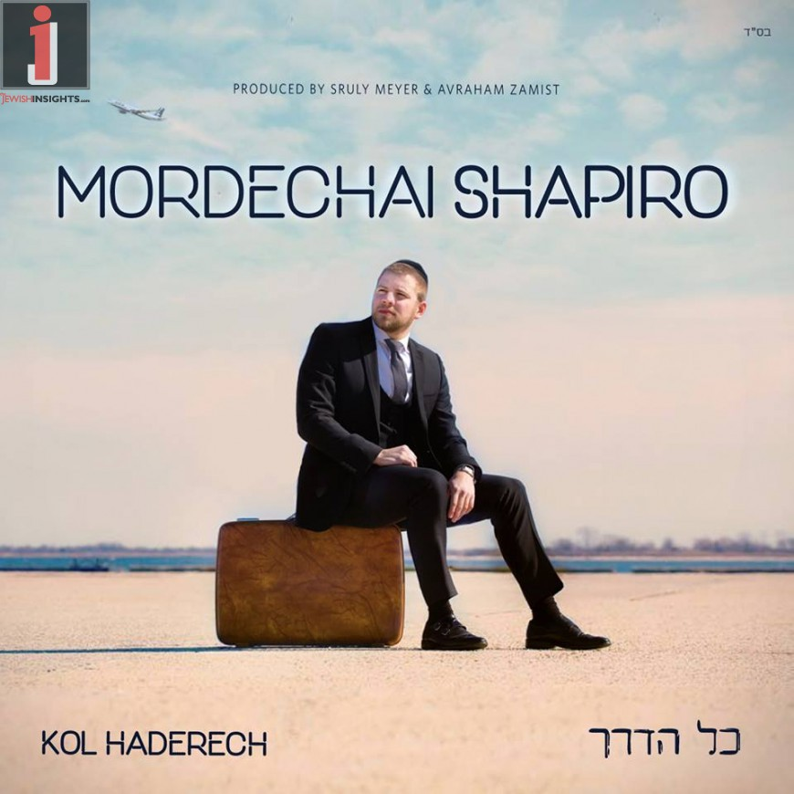 mordechai shapiro cover