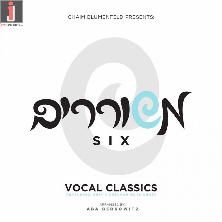 """The Meshorerim Choir Releases """"Vocal Classics 6″"""