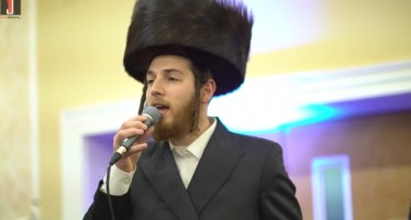 Experience An Engertic Second Dance With Chaim Green