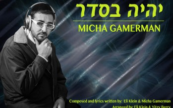 Yehiyeh B'seder – Micha Gamerman Releases A Summer Hit From Brazil