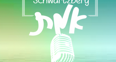 "Nossin Schwartzberg Releases Debut Single ""Emes"""