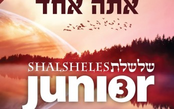 "Shalsheles Junior Releases Acapella Single ""Ata Echad"""