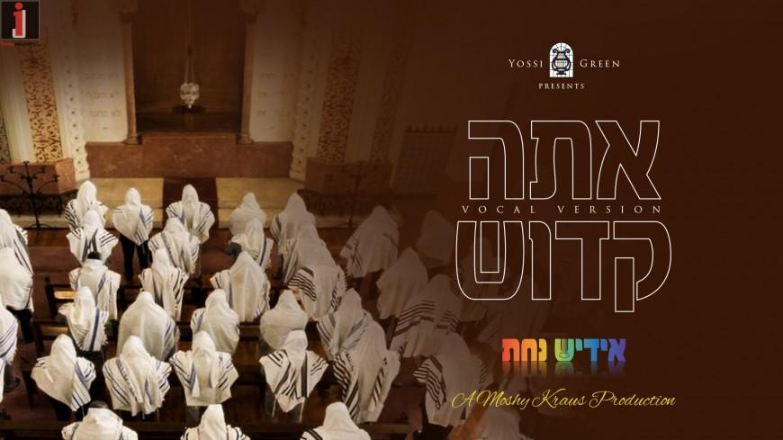 Yossi Green Presents: Ata Kodoish (Vocall Edition)
