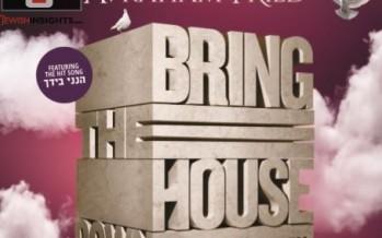 "Avraham Fried Returns With An All New Chasidic Album ""Bring The House Down/Otzar Shel Yiras Shomayim"""