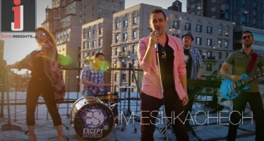 NEW SINGLE!!! Im Eshkachech – Except Saturday
